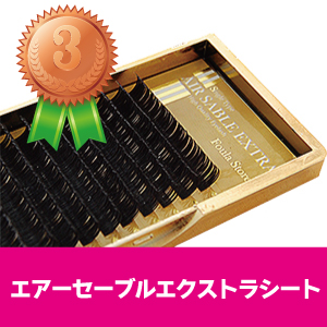 【LADY COCO】ラッシュマスカラ チャームインクリージス
